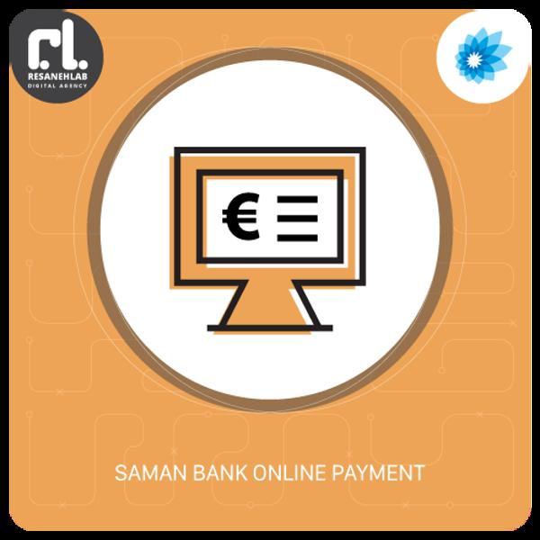 Picture of Saman gateway plugin