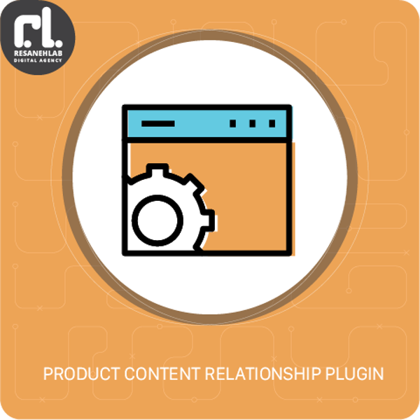 Picture of Product content relationship plugin