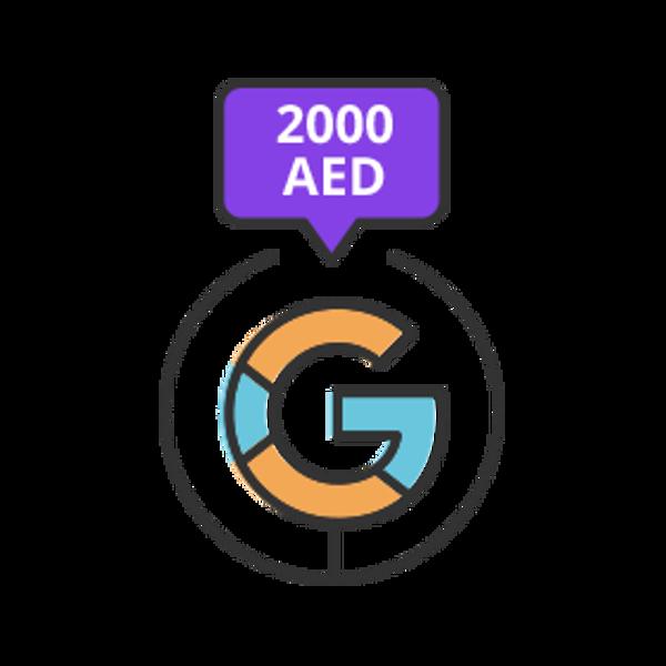 تصویر تبلیغات گوگلی - پکیج B ـ 2000 درهم